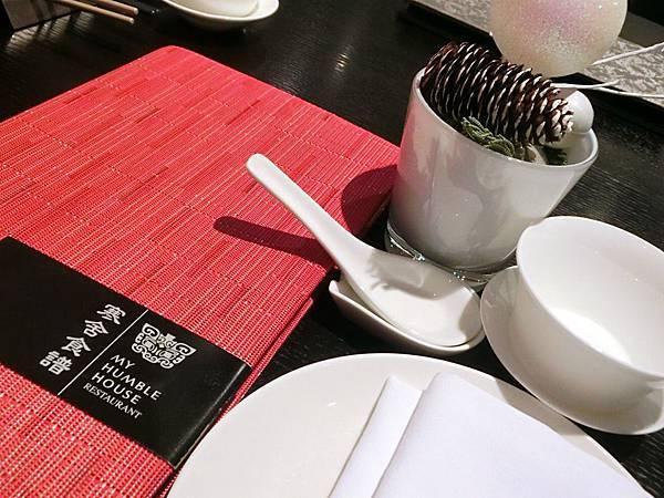 圖1 寒舍食譜的餐桌擺設