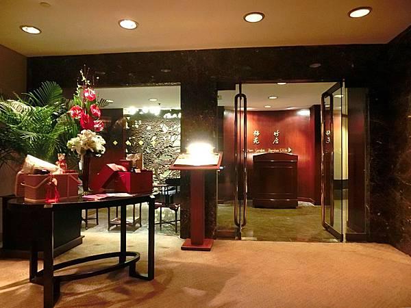 圖18 金陵飯店梅苑中餐廳外觀