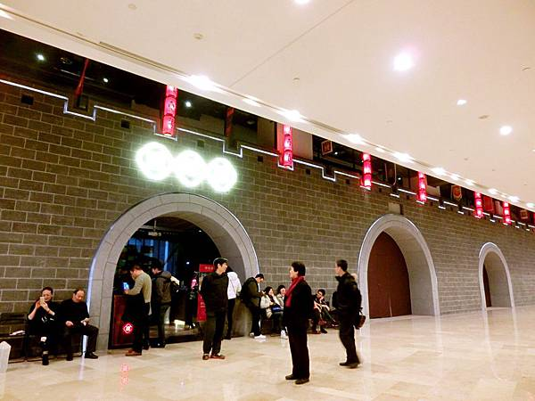圖30 1月16日我和咪呢在德基廣場〜望湘園晚餐