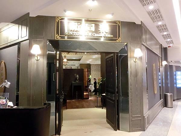 圖1 香港新同樂餐廳外觀