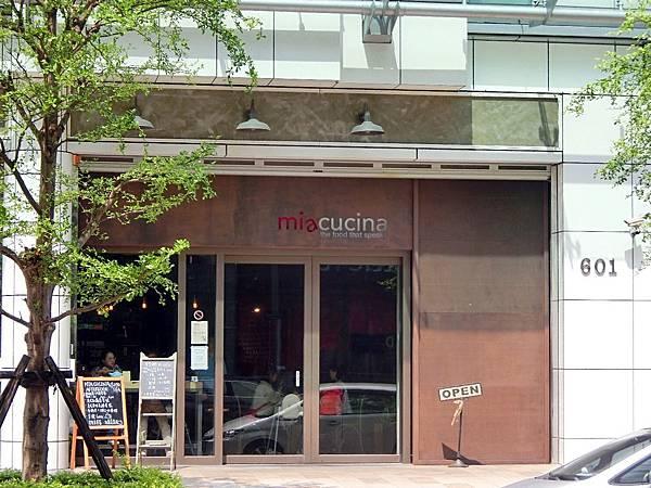 圖1 Miacucina餐廳外觀