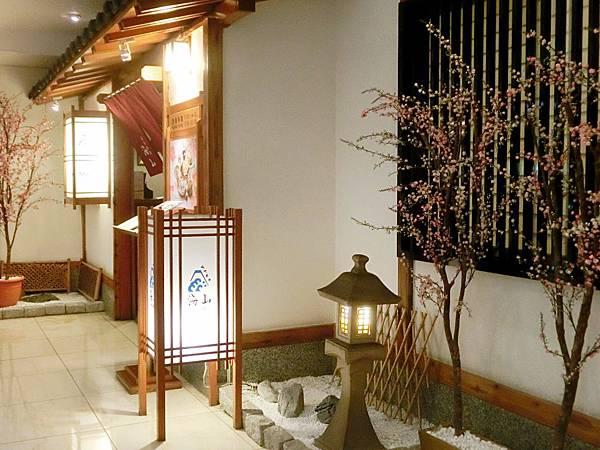 圖9 福華飯店海山廳日本料理外觀