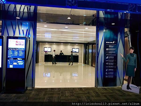 圖6 長榮航空VIP室外觀.jpg