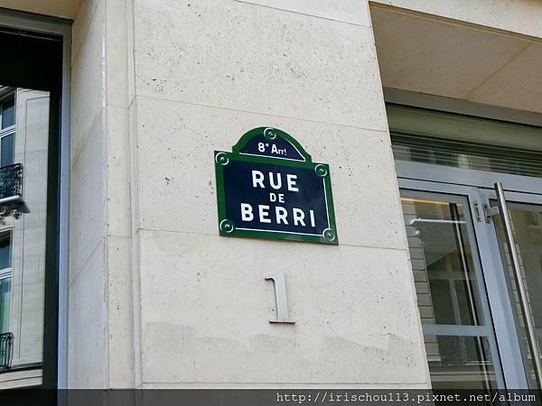 圖14 Rue De Berri街道標示牌.jpg