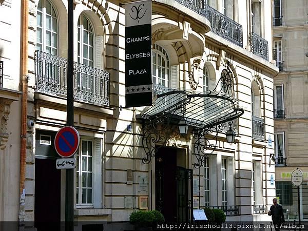 圖16 香榭麗舍廣場酒店位於Rue De Berri 35號.jpg