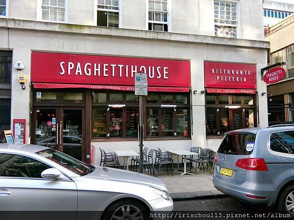 圖2 Spaghetti House外觀.jpg