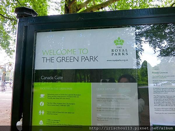 圖24 綠園指示牌.jpg