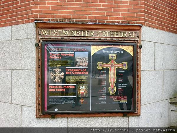 圖40 西敏大教堂.jpg