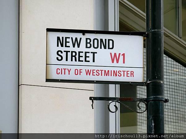 圖57 新龐德街指示牌.jpg