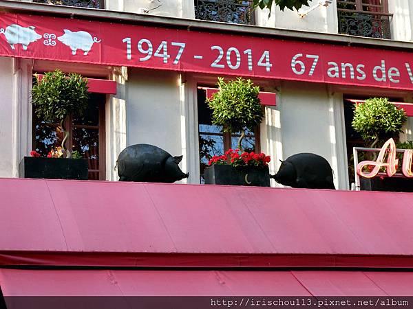 圖29 豬腳餐廳外觀.jpg