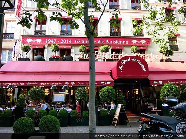 圖31 豬腳餐廳室外用餐區.jpg