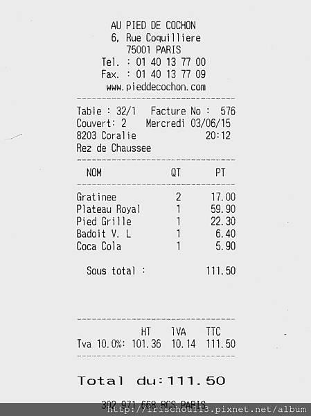圖46 豬腳餐廳消費明細.jpg