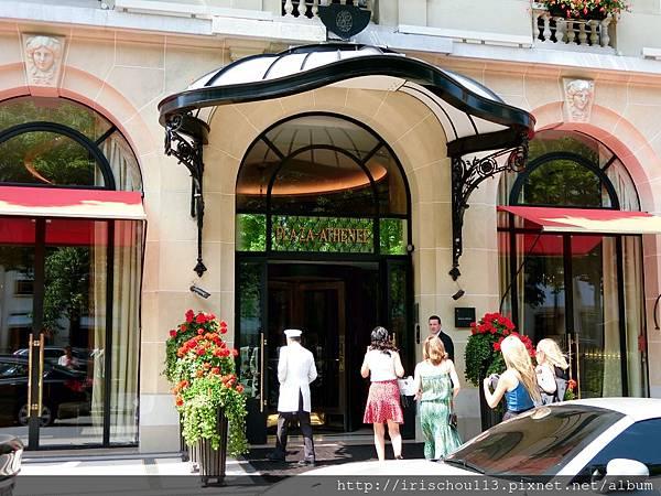 圖9 雅典娜酒店外觀.jpg