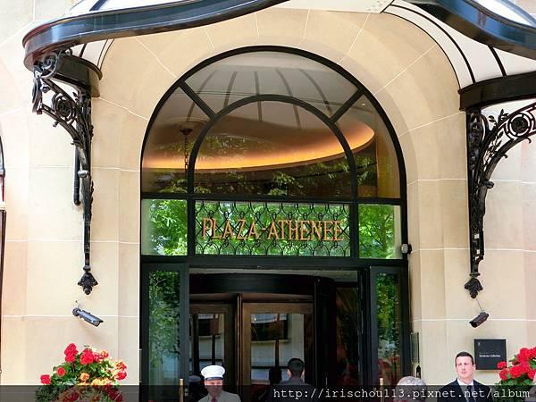 圖10 雅典娜酒店外觀.jpg