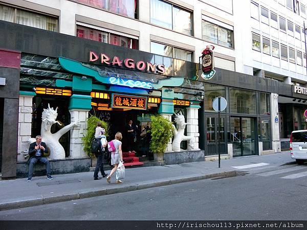 圖43 龍城酒樓外觀.jpg