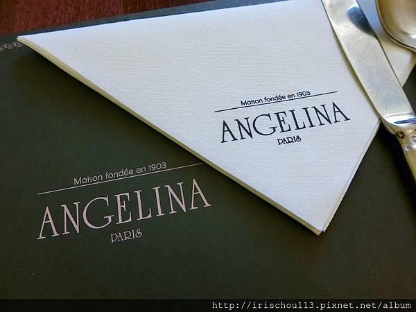圖13 我和咪呢在凡爾賽宮內的Angelina餐廳點心一下.jpg