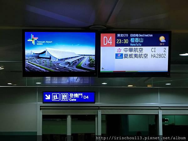 圖2 11月1日「台北→檀香山」登機口.jpg