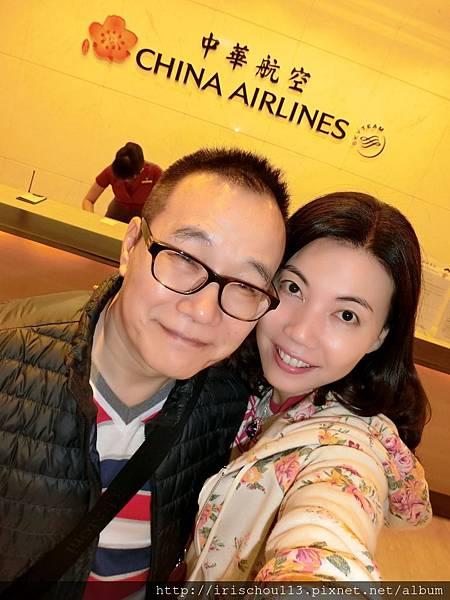 圖6 11月1日我和咪呢在桃園機場VIP室.jpg