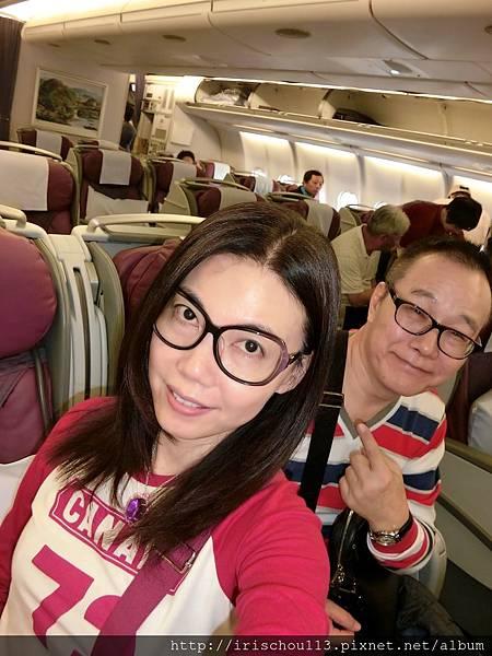 圖15 11月8日我和咪呢在華航商務艙.jpg