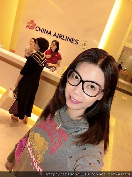 圖16 11月13日我在成田機場VlP室.jpg
