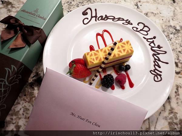 圖45 川普送我的生日蛋糕