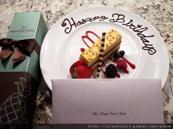 圖5 夏威夷川普酒店(Trump)送我的生日蛋糕.jpg