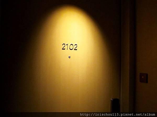 圖31 我和咪呢下榻2102號房.jpg