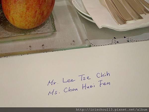圖45 手寫信封,更顯誠意!.jpg