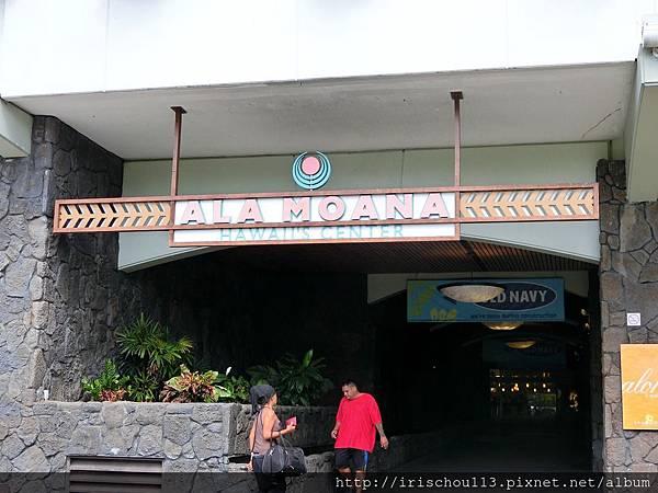 圖5 ALA MOANA商場入口.jpg
