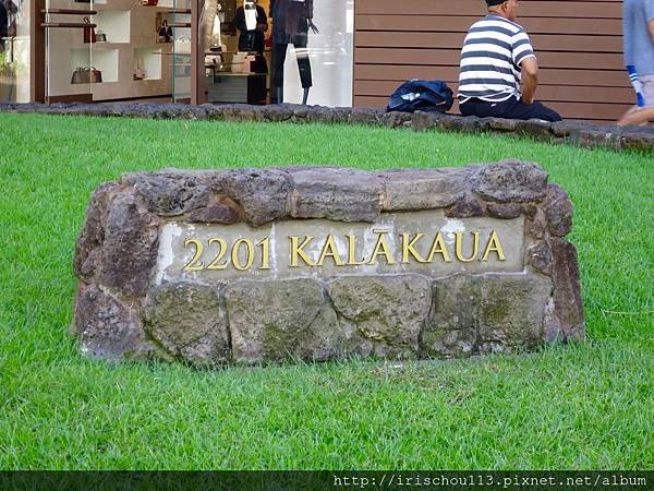 圖12 夏威夷卡KALAKAUA大街.jpg