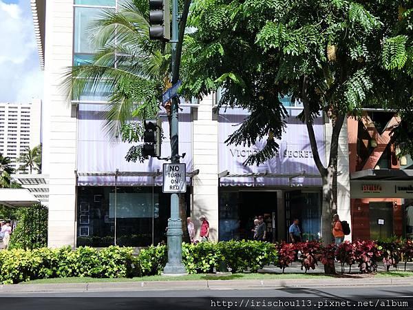 圖13 KALAKAUA大街也有「維多利亞的秘密」.jpg