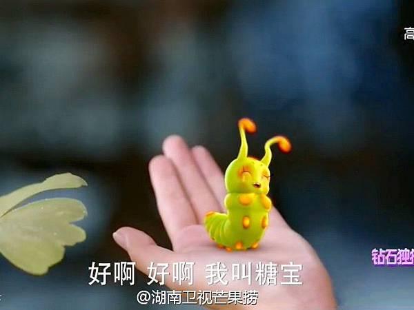2)《花千骨》裡的「糖寶」(本圖取自網路).jpg