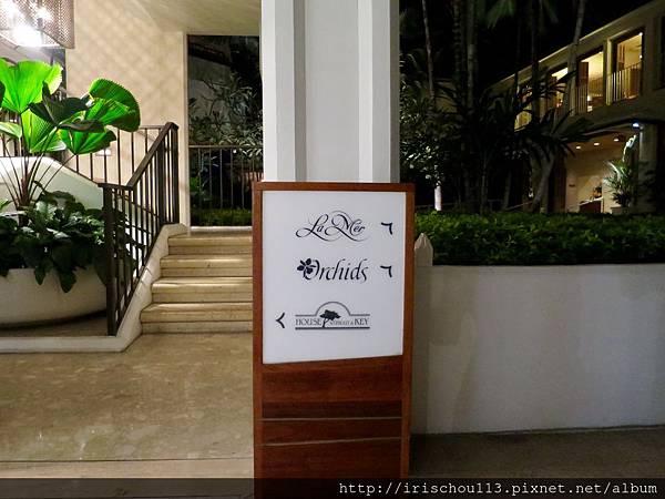 2) 哈利庫拉尼酒店內的La Mer餐廳.jpg