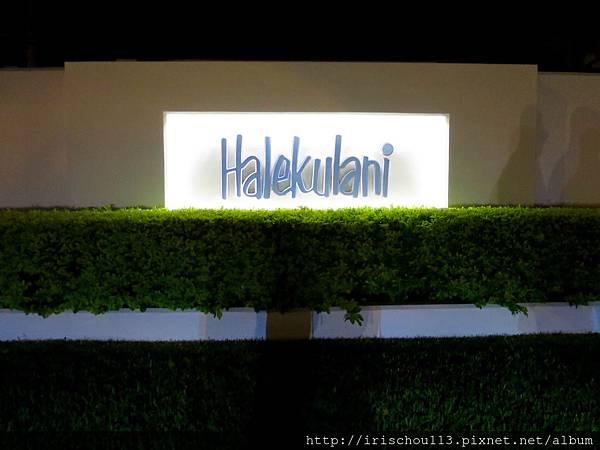 4) 哈利庫拉尼酒店外觀.jpg