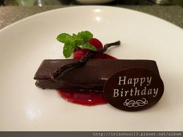 46) Azure送的生日蛋糕.jpg