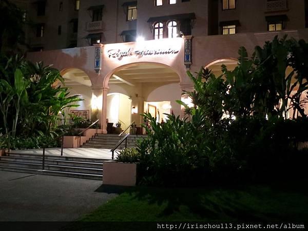 49) 夏威夷皇家酒店夜景.jpg