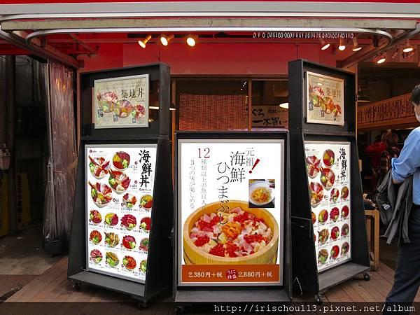 11)餐廳外觀.jpg