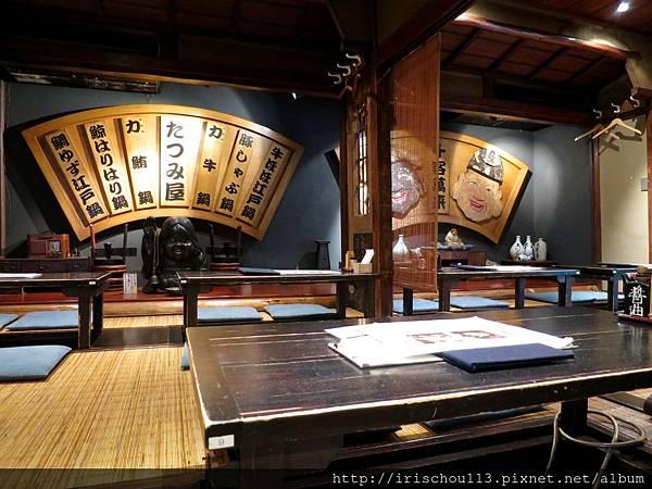 29)餐廳內觀.jpg