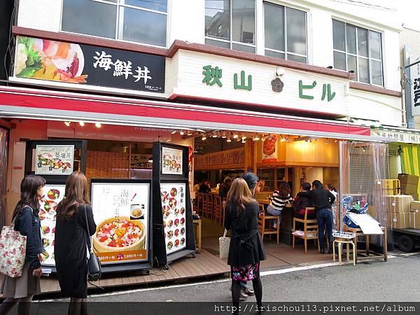 10)「秋山」餐廳外觀