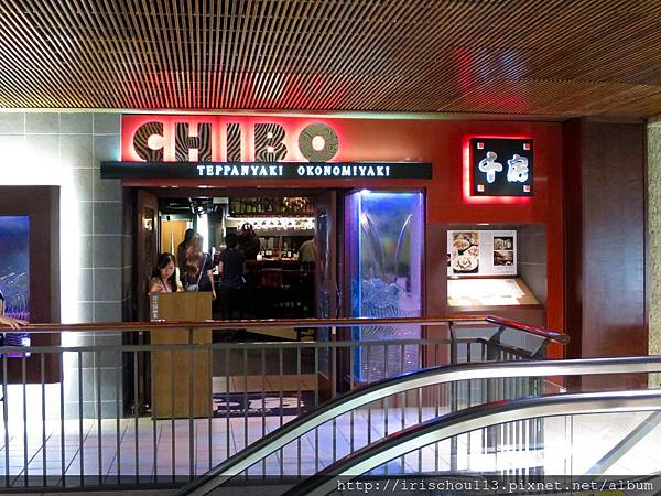 P6)「千房」餐廳外觀.jpg