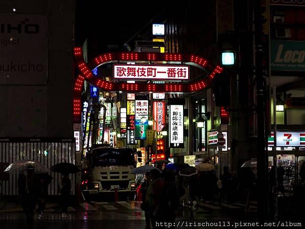 P6)歌舞伎町入口.jpg