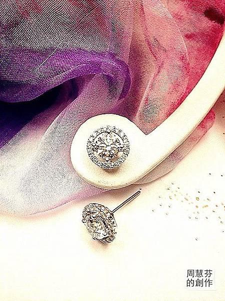 圖1 我設計的鑽石耳環.JPG