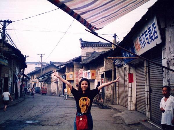 圖1 1999年我陪咪呢到湖南湘鄉探親.JPG