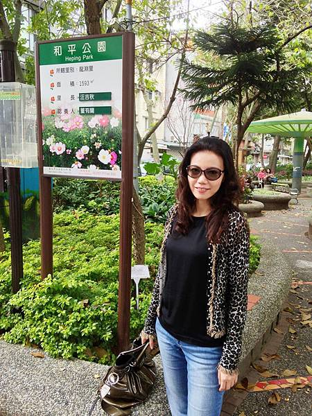P3)我在和平公園.JPG