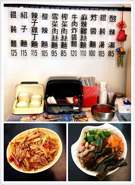 P2) 我家吃麵.jpg