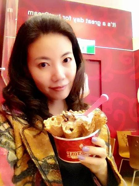 P1)我的開心冰淇淋.JPG