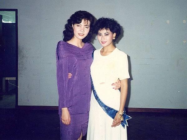 圖1 1988年中國小姐周慧芬(圖左)與1987年香港小姐李美鳳 - 複製.JPG