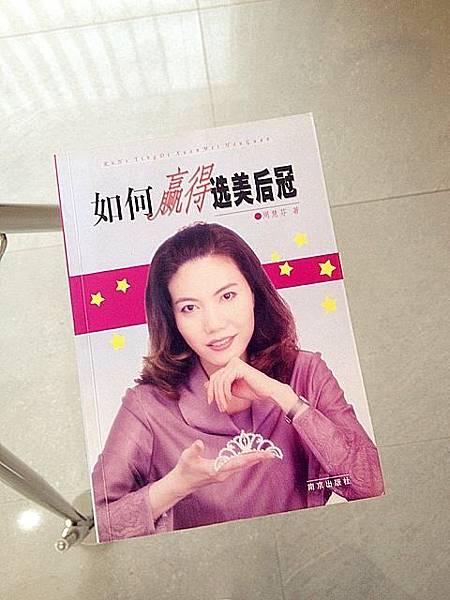 P2)我的書.JPG