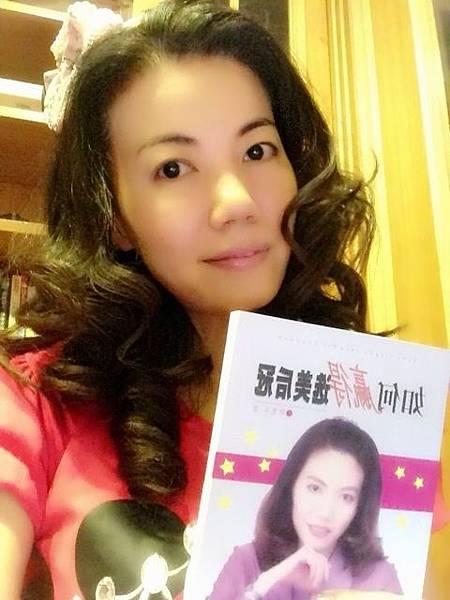 P1)我和我的書.JPG