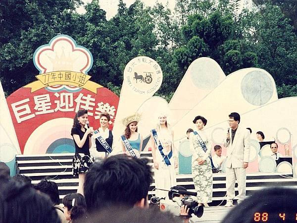 圖1 1988年「國際佳樂小姐」選美賽在台舉辦,剛當選中國小姐的周慧芬(圖左)負責主持外景活動。.JPG